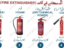 web-fire-extinguisher