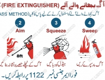 web-use-of-fire-extinguisher